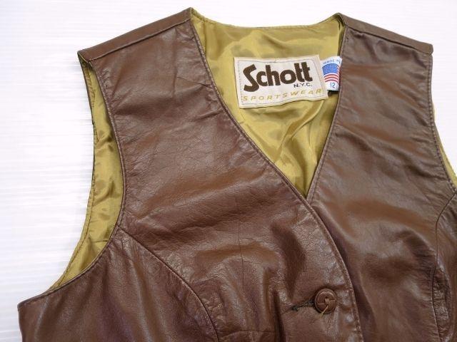 画像3: USA製 Schott ショット レザーベスト 12 XS 茶/ビンテージ 70's 80's レディース
