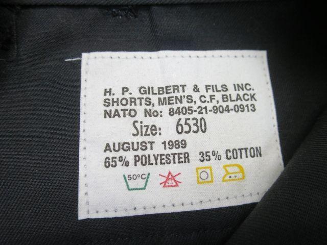 画像4: デッドストック 80's カナダ軍 タック入り ショートパンツ W30 65 ブラック 黒/ビンテージ ショーツ
